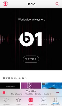 AppleMUSIC8.jpg
