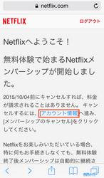 Netflix_1.png