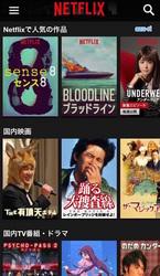 Netflix_5.jpg